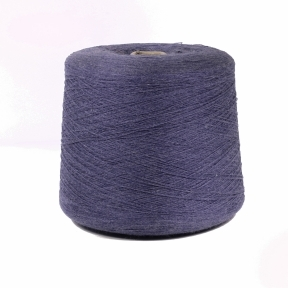 Seychelles jeansblue 011,1,25 kg